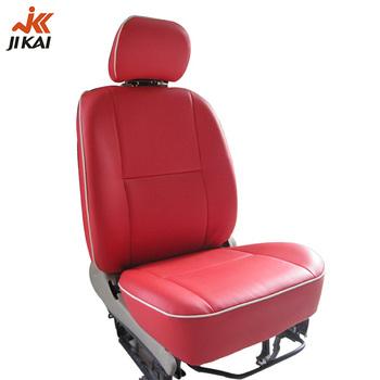 Ningbo Jiangbei Jk Auto Accessories Co Ltd Car Cover Car Seat