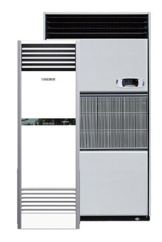 Floor Mounted Air Conditioner - Buy Air Conditioner Product on Alibaba com