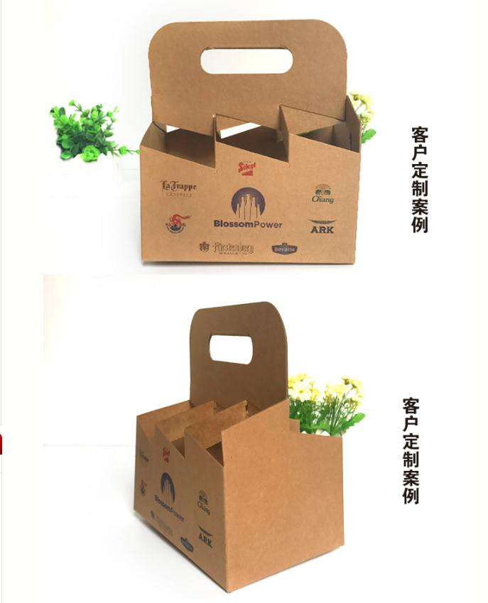 Custom printed 4,6 pack beer cola wine glass bottle holder cardboard paper packaging beverage carrier corrugated boxes