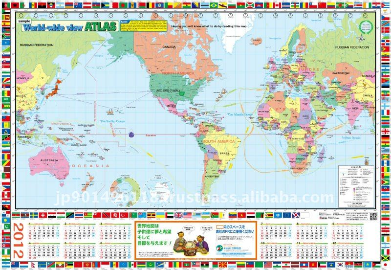 Easy Read Educational World Map Item Buy Easy Read World Map - Easy to read world map