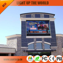 OEM Shenzhen Outdoor Full Color SMD P6 P8 P5 LED Screen and LED Panel Wall for Video Animation Graphics
