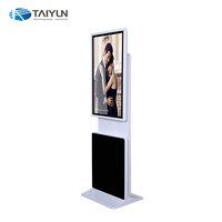 New Product Free Download Ads Lcd Screen Rotated Tv 32 Inch / 42 Inch LCD Advertising Display Price
