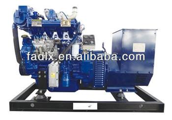 Denyo Generator Parts manual