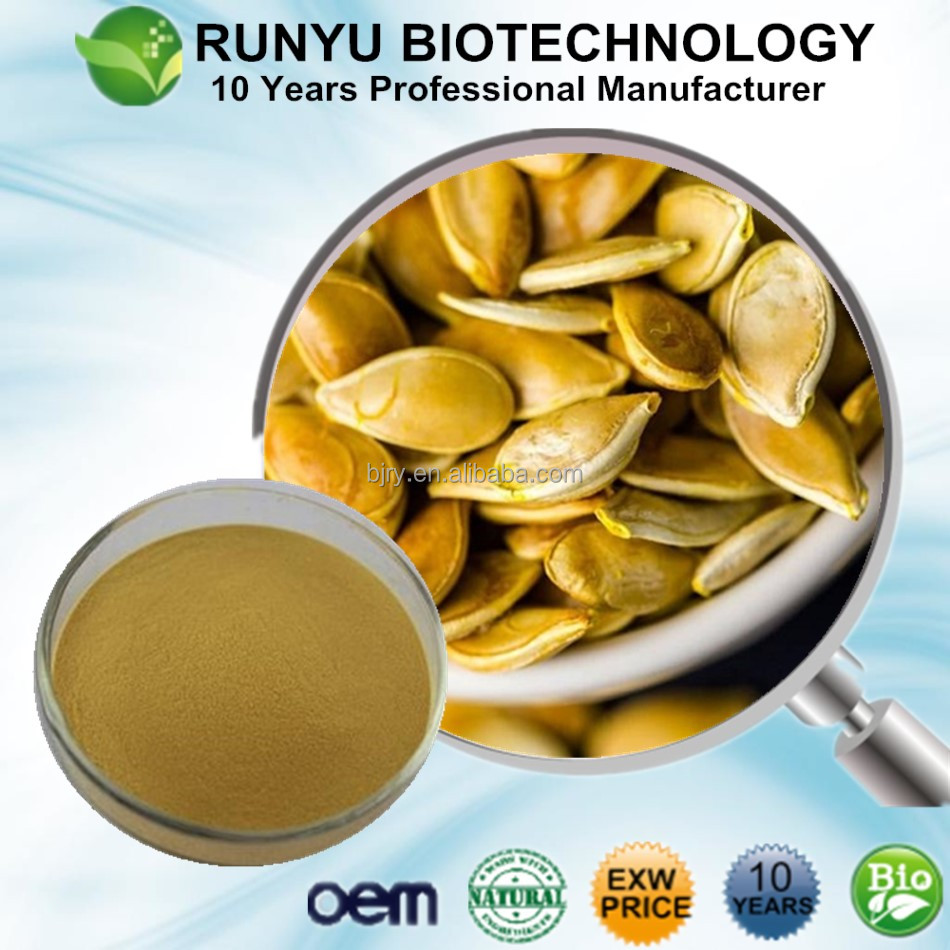 2017 New batch Water soluble Pumpkin Seed powder Extract, ratio 4:1, 10:1 by fast shipping