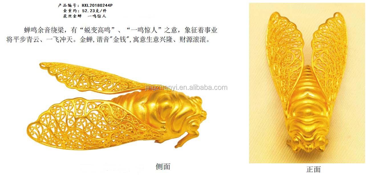 Jingzhanyi Takı fabrika üretim Altın altın broş, 24 K altın hediye tasarım ve işleme, Saf altın hediye üretim