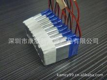 052030 250mah 3.7V lithium polymer battery / mini speaker rechargeable battery