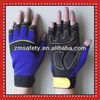 Gel padded Fingerless Mechanical Gloves