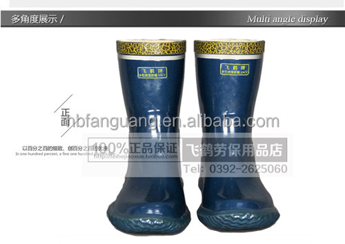 Feihe brand fashion style insulating boots 30kv/wiht steel toe cap