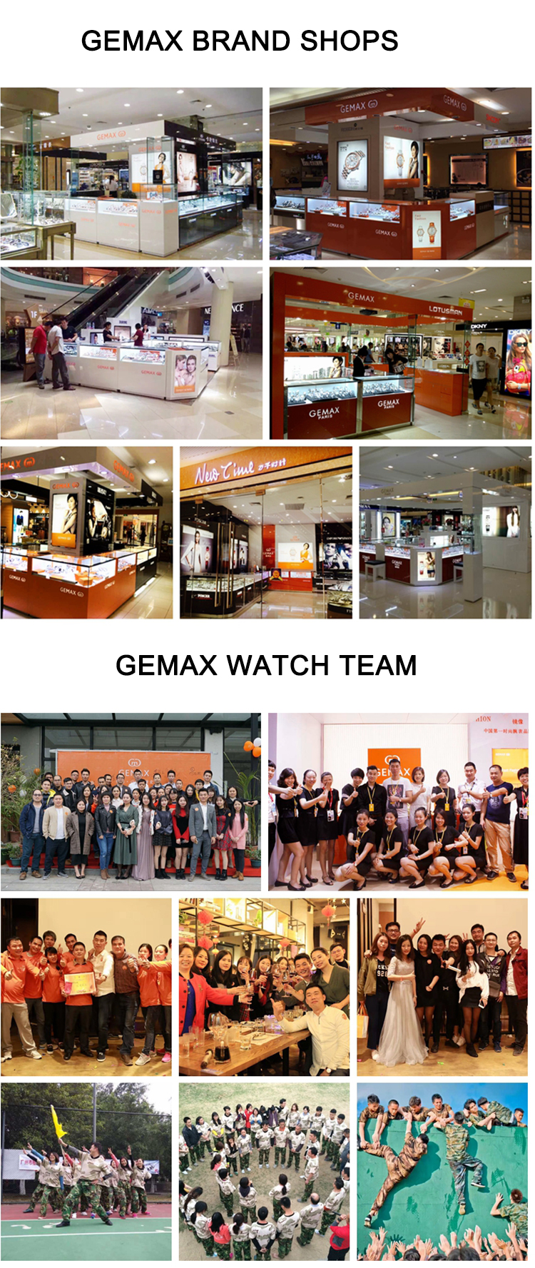 2Gemax-Watches-SHOP-&-TEAM