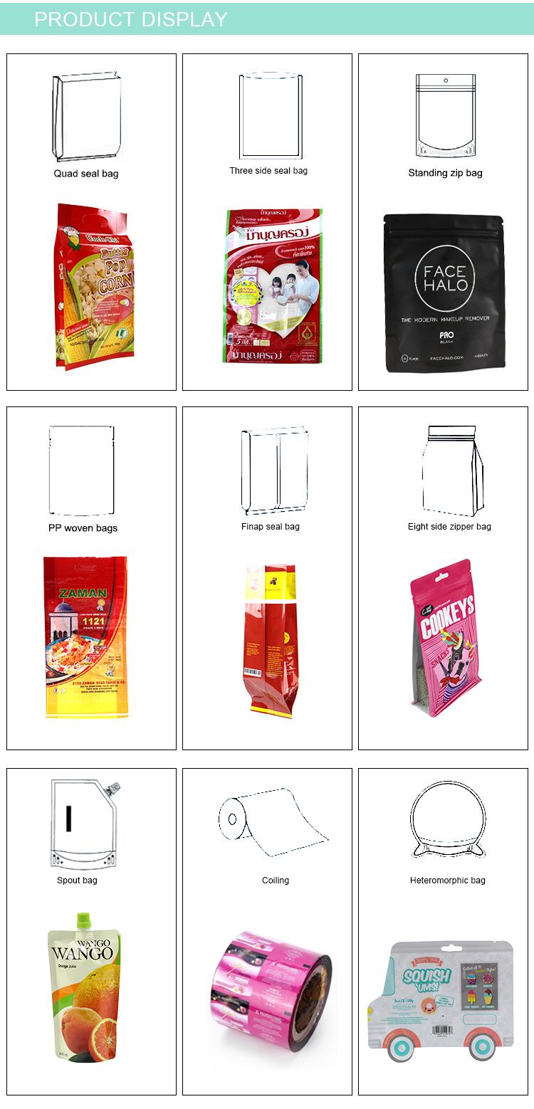 Ağır Kullanımlık Flask Likör Düz Içecek ayakta duran torba emzik ile