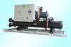 150ton water cooled screw chiller for air conditioning
