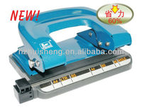 easy binding make hole punch HS820-80
