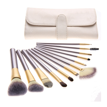 High Quality 12 Pieces Professional Makeup Brush Kit Make Up Brush Set With Leather PU bag