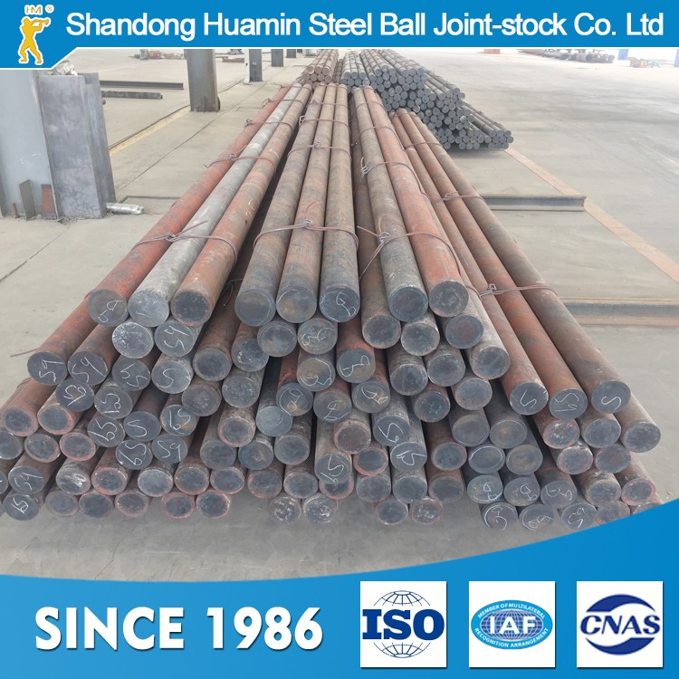 Wearproof & high impact value solid grinding bar for SAG mill grinding coal