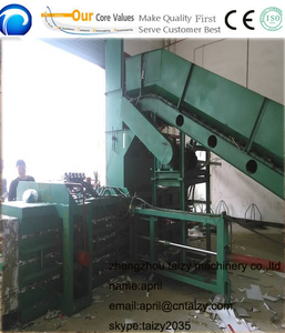 High efficiency waste paper baling machine