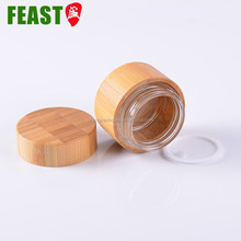 Round empty luxury wooden cream cosmetic jar