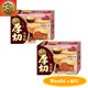 HFC 5153 126g super-thick short cake/filling cake/taiwannese pineapple cake with cranberry flavour