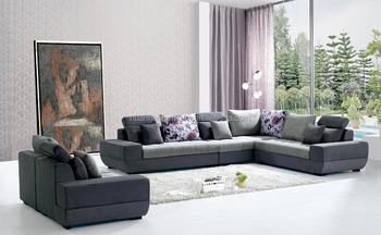 Classic Comfortable Arab Living Room Furniture Fabric Sofa Set S08 - Buy  Sofa Fabric,Arab Sofa,Classic Sofa Product on Alibaba.com