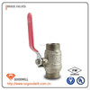 floating ball valve/high temperature ball valve