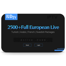 IPTV Account Reseller Panel IUDTV 1 Year for IPTV Streaming Box IPTV Arabic Android Arabic TV Box