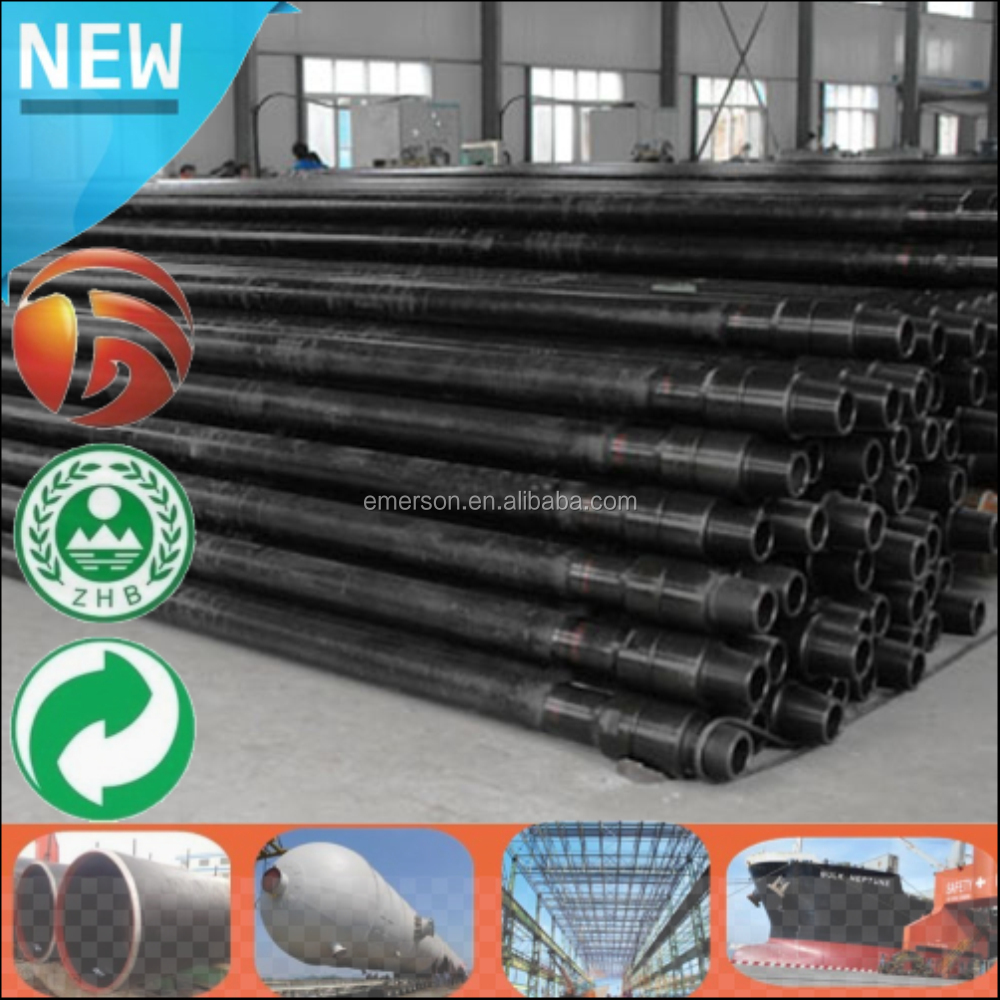 High Quality Hollow Bar Drill Pipe 45# 75mm cold drawn precision steel pipe Tianjin