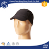 Custom your own logo plain cotton cycling cap and hat