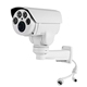 Hot sell zoom PTZ IPC Ip Camera De Surveillance Price List shenzhen
