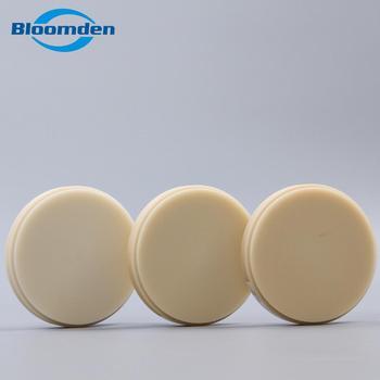 Pmma Of Temporary Dentures For Dental Cad/cam - Buy Dental Cadcam,Pmma  Disc,Dental Lab Diamond Disc Product on Alibaba com