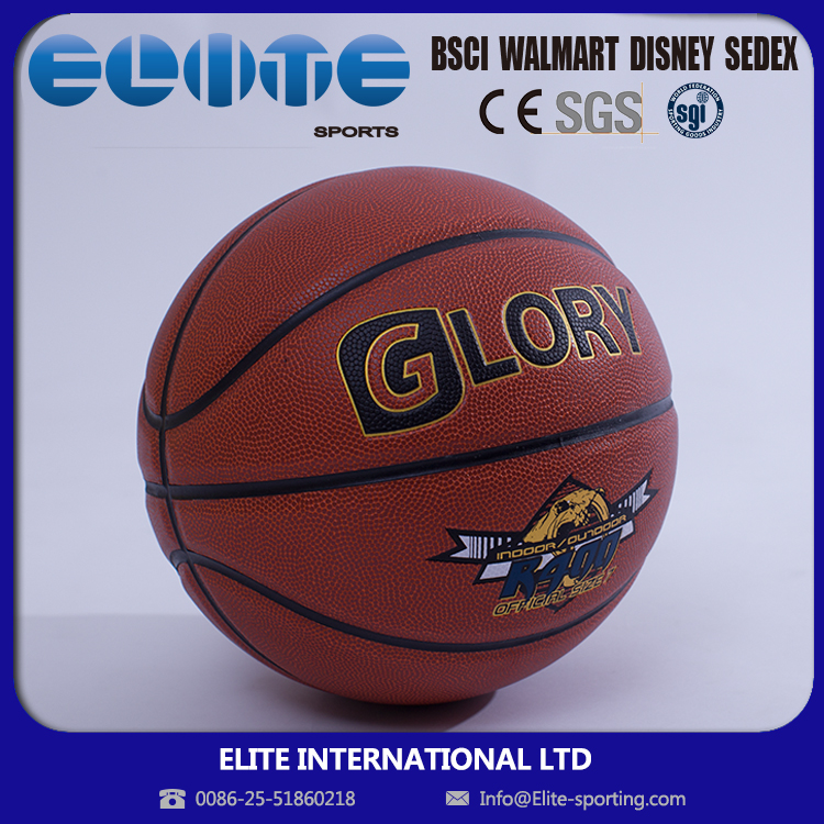 Elite QA/QC Control Internation Market Oriented Laminated Basketball R400-21