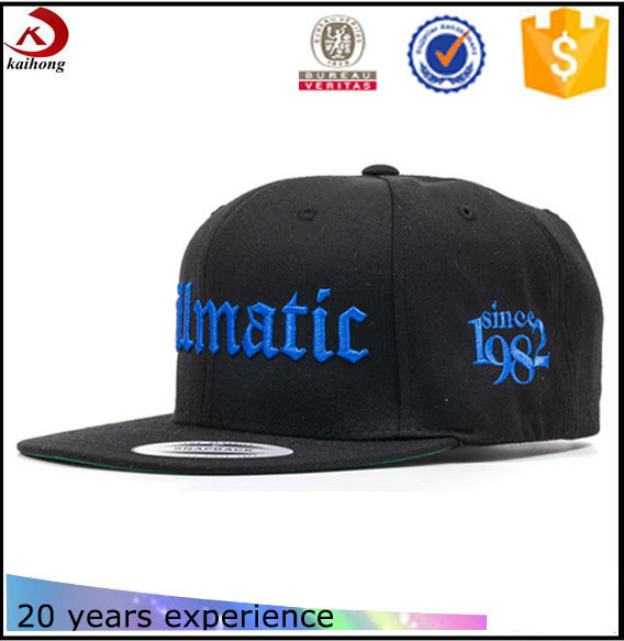 3D Embroidery adjust unstructured red adjustable baseball cap