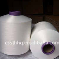 nylon 6 filament yarn for high tenacity yarn semi dull SIM DTY 70/24/2 wholesale china manufacturer variety of specifications