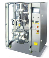 Industrial automatic VFFS packing machine