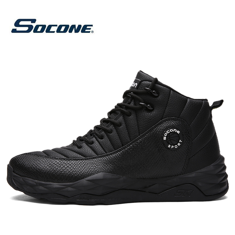 Popular Boys Basketball Shoes-Buy Cheap Boys Basketball