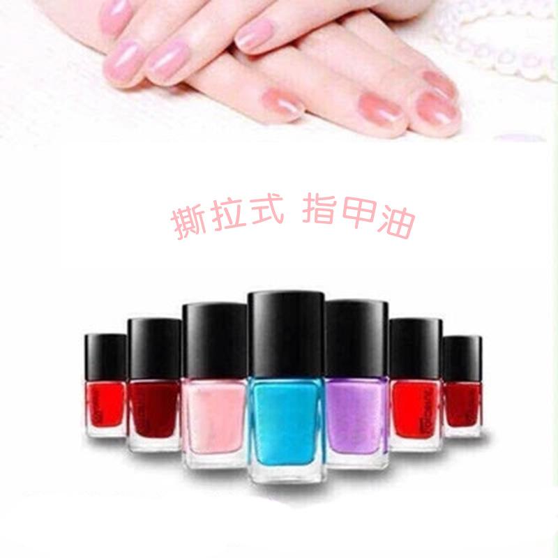 Genuine strippable natural tearing nail polish water based nail polish tear pull nail polish 31055