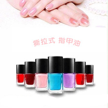 Genuine strippable natural tearing nail polish water-based nail polish tear pull nail polish 31055