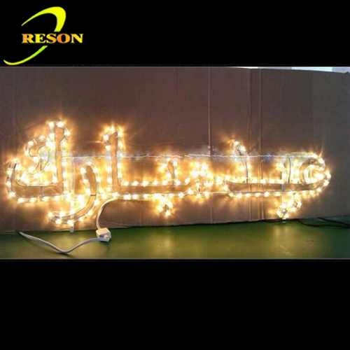 Best Moon Star Light Eid Al-Fitr Decorations - Ramadan-Eid-Decoration-Moon-And-Star-Party  Trends_903728 .jpg