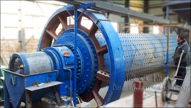 Ore Grinding Machine Ball Mill Grinding Mill