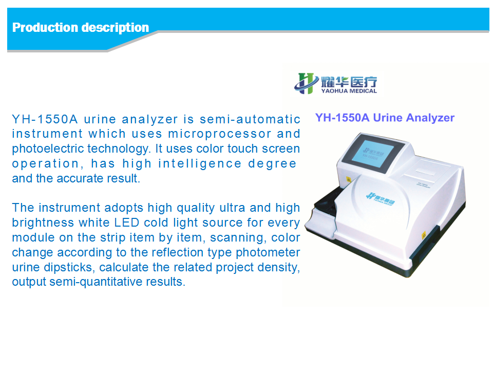 semi automatic urine analyzer