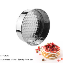 SY-CM017 Stainless Steel Spring Form Cake Pan with Loose Bottom 9 inch