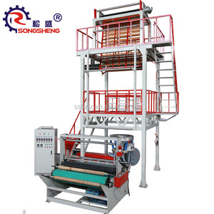 Used Blown Extrusion Line Single Pe Winder Film Blowing Machine