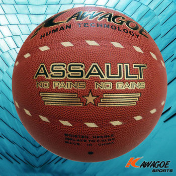 Cheap Promotional laminated Basketball full-size