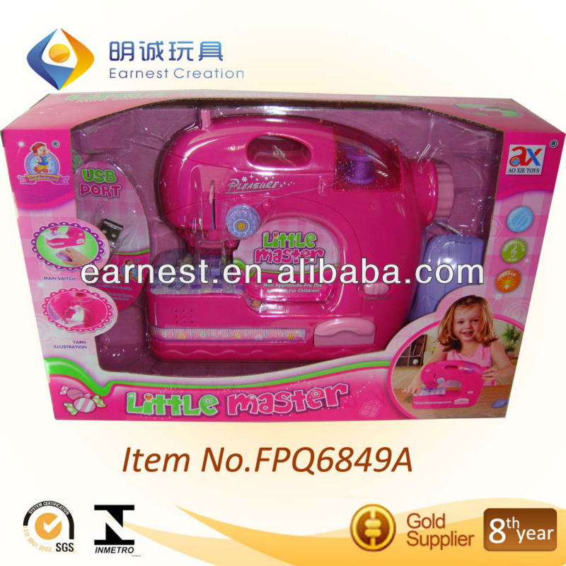 Buy kids b o toy Sewing machine in China on Alibaba.com