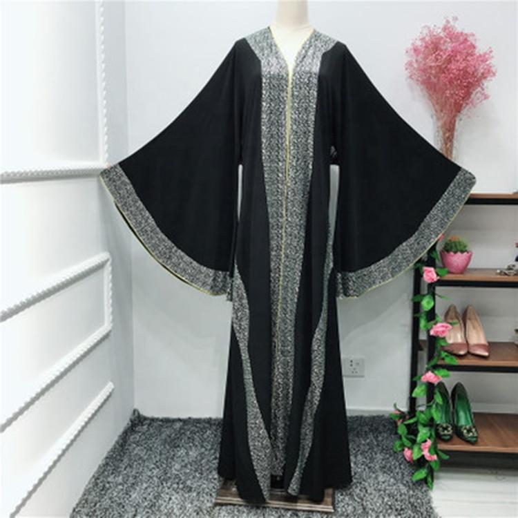 muslim long maxi dress islamic wedding dresses for women abaya dubai style, Support customization