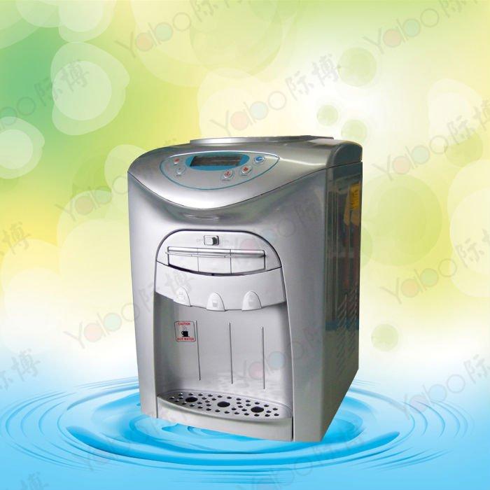 Countertop Filtered Water Dispenser