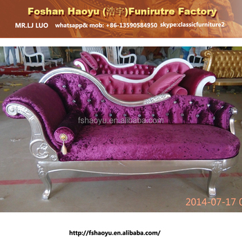 Purple Velvet Chaise Loungefrench Chaise Sofawedding Sofa Buy