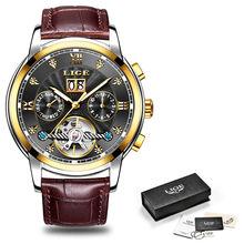 LIGE мужские часы, автоматические часы из нержавеющей стали, водонепроницаемые, деловые, механические, 2020(Китай)
