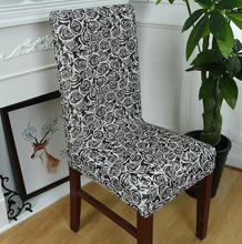 Printed Stretch Semi Dining Chair Cover Computer Office Chair Set Simple Hotel Chair Cover