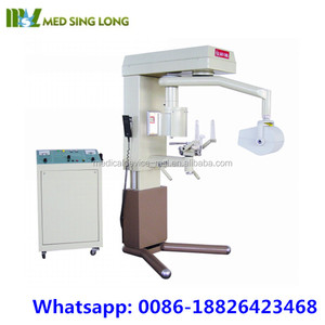 Advanced hospital high frequency medical x ray machine x ray equipment for sale MSLDX04