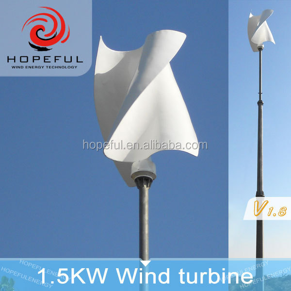 1.5kw on-grid vertical axis wind turbine price home use