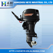 YAMABISI boat engine HY-T40 BMS 2 Stroke 40hp Outboard Motor Short Shaft